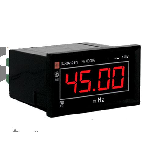Частотомер ЩЧ02.01П