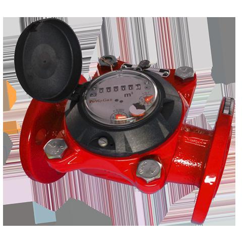 Фланцевый счетчик горячей воды ВСГН-40