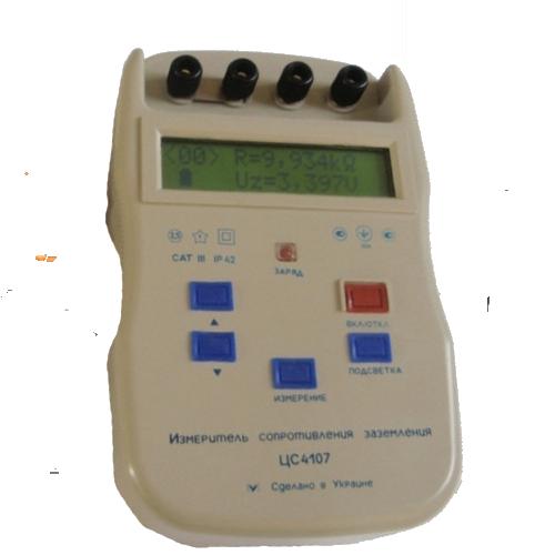 Измеритель сопротивления заземления ЦС4107