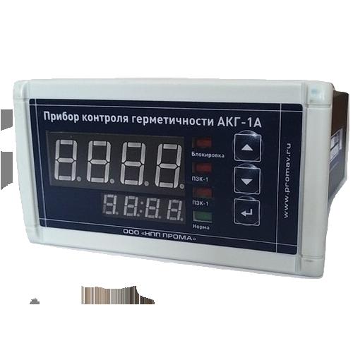 Автомат контроля герметичности АКГ-1А