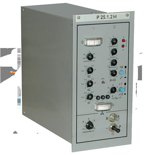 Прибор регулирующий Р25.1.2М