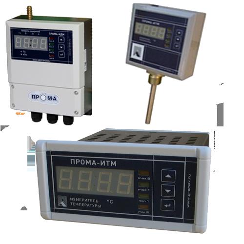 Измеритель температуры ИТМ 010